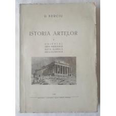 D. Berciu - Istoria artelor vol I