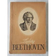 Eugen Pricope - Beethoven