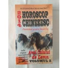 Alexandra Beaumont - Horoscop chinezesc 2014