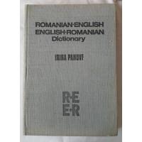 Irina Panovf - Romanian - English English - Romanian Dictionary