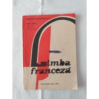 Marcel Saras - Limba franceza - Manual pentru clasa XII - 1996