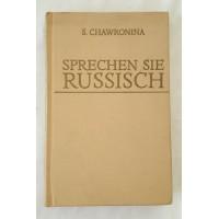 Vorbeste rusa (in limba rusa si germana)
