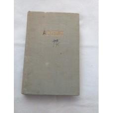 A.P Cehov - Opere - vol 5