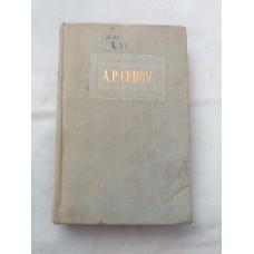 A.P Cehov - Opere - vol 8