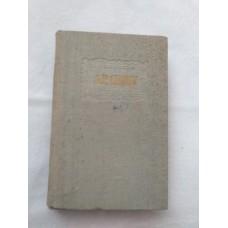 A.P Cehov - Opere - vol 9