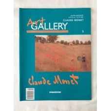 Art Gallery nr. 5