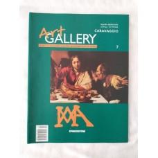 Art Gallery nr. 7