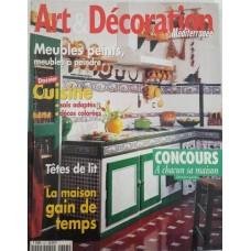Art & Decoration 353 1997/09