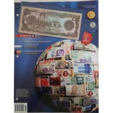 Bani de pe mapamond 12