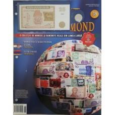 Bani de pe mapamond 18